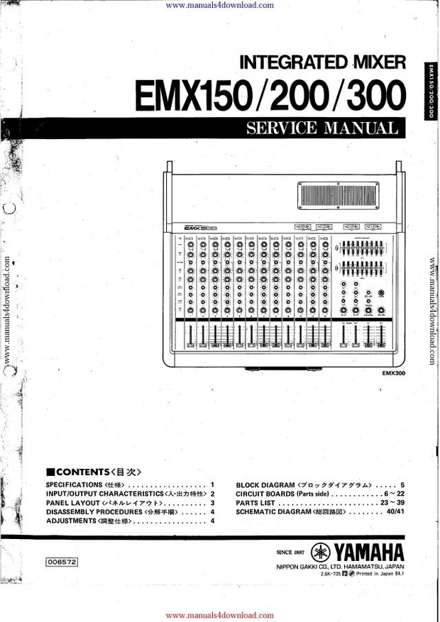 Yamaha EMX300 Service Manual