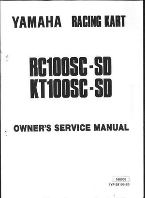 Yamaha RC100SC Service Manual