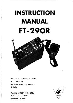 Yaesu FT290R Instruction with Schematics