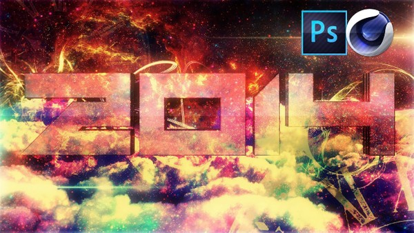 Galactic Graphic (PSD Template)