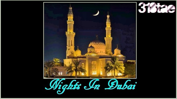 Nights in Dubai - Wav Download (Prod. 318tae)