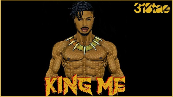 King Me - Wav Download (Prod. 318tae)