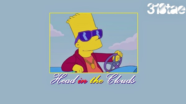 Head in the Clouds - Wav Lease Download