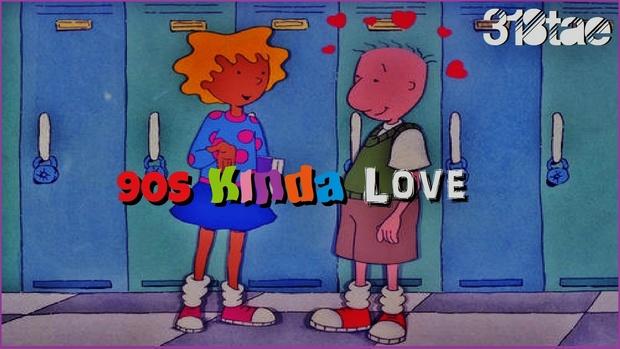 90's Kinda Love - Wav Download