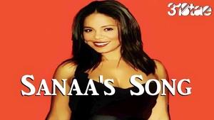 Sanaa's Song - Untagged Wav Download (Prod. 318tae)