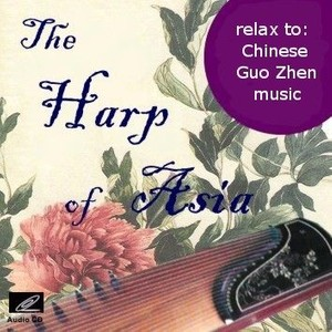 Ancient Chinese Harp Songs Guo Zheng