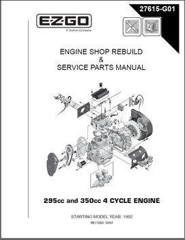 ez go 295cc 350cc 4cycle engine service repair manual rh sellfy com ez go service manual free ez go service manuals for free