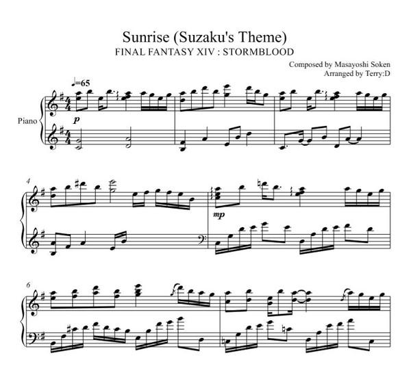 SUZAKU theme ( SUNRISE ) for piano solo