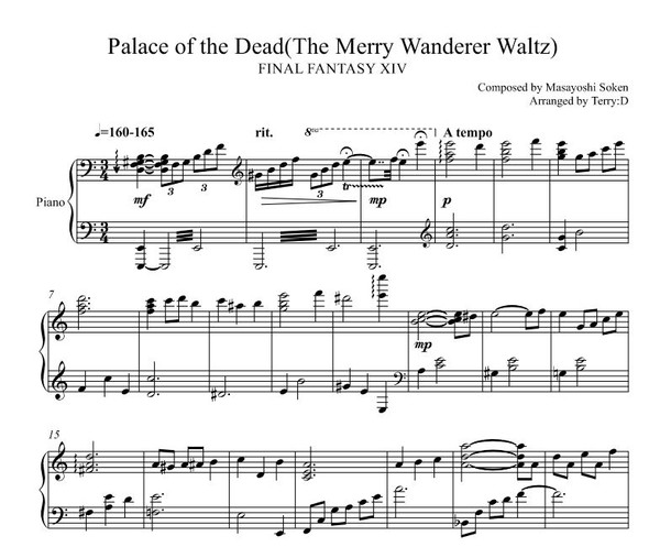 FFXIV - The Merry Wanderer Waltz(Palace of the Dead theme)for piano(sheetmusic + MIDI)