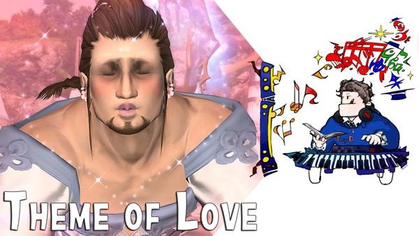 Theme of love (MIDI file) from FFVI