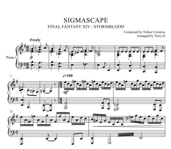FFXIV - STORMBLOOD - SIGMASCAPE for piano solo (Arr.by Terry:D)