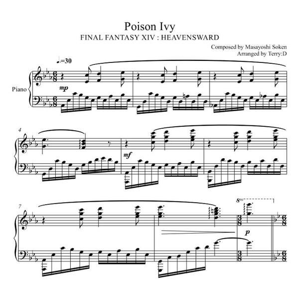 FFXIV - Poison Ivy for piano solo ( Saint Mocianne's Arboretum theme )