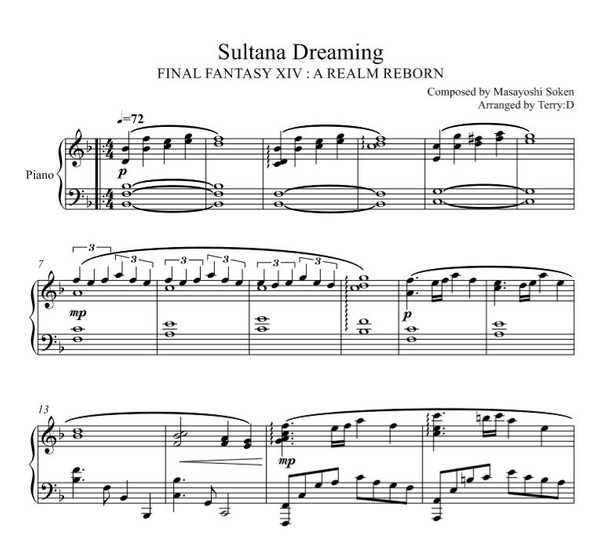 Final Fantasy XIV : Sultana Dreaming (Ul'dah theme) for piano solo Arr.by Terry:D