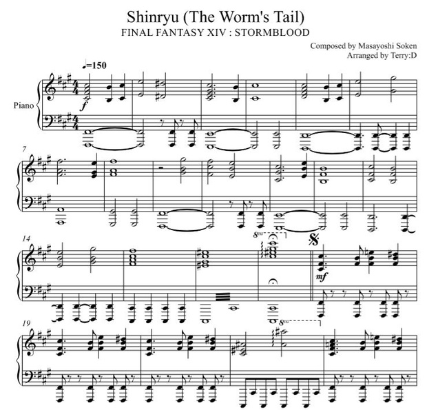 Final Fantasy XIV : Stormblood - Shinryu (The Worm's Tail) theme for piano (Arr.by Terry:D)