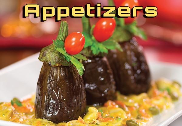 Appetizers Chapter فصل المقبلات
