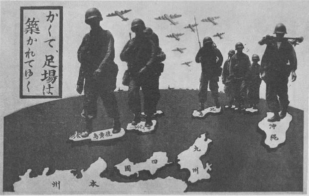 World War II American Propaganda Leaflets, Psychological Warfare Manuals, and Documents