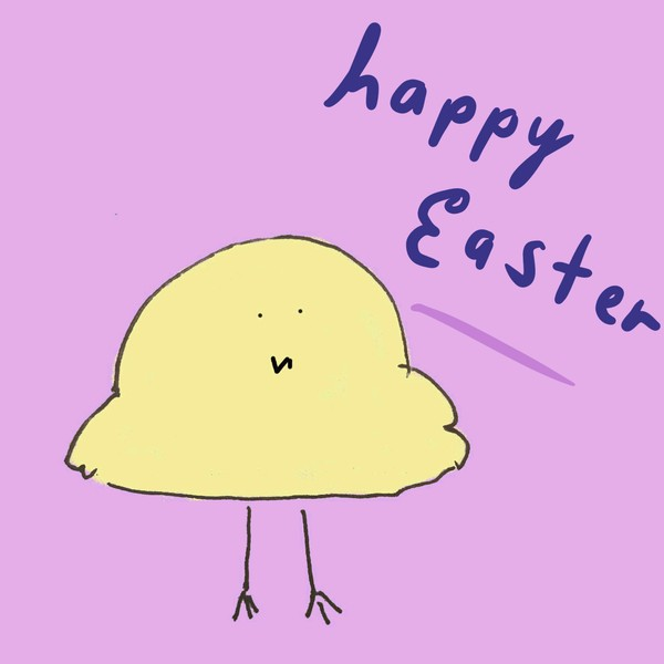 funny dancing easter chick gif to say happy easter
