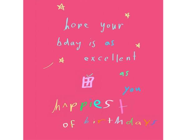 happiest birthday gif