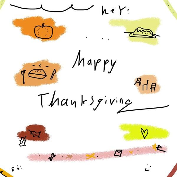 hey happy thanksgiving