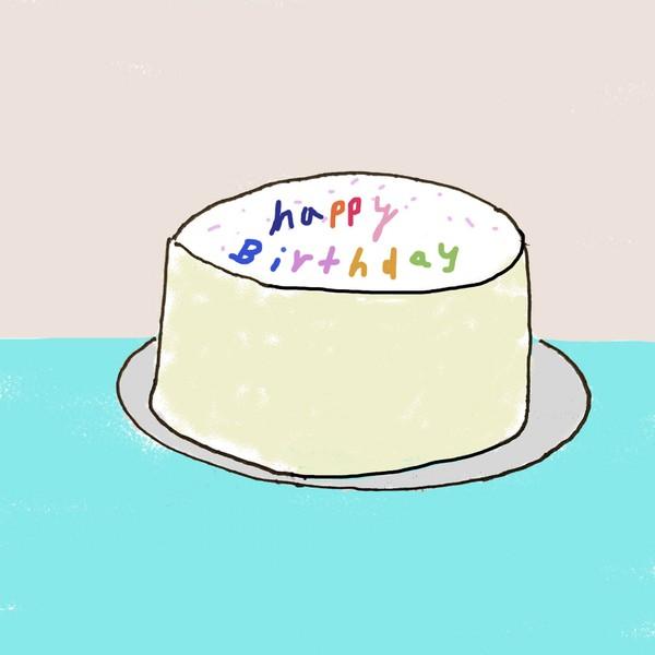 happy birthday cake animation