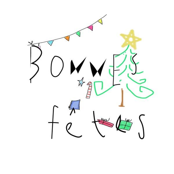 bonnes fetes, happy holidays, mini ecard you can text