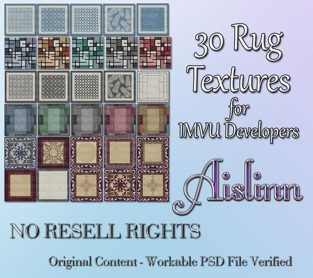 30 Rug Textures for IMVU ON SALE!
