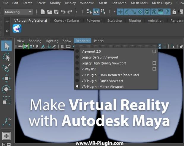 VR-Plugin Professional - for Autodesk Maya™ 2014-2018 (Win 7-10 x64) - annual license