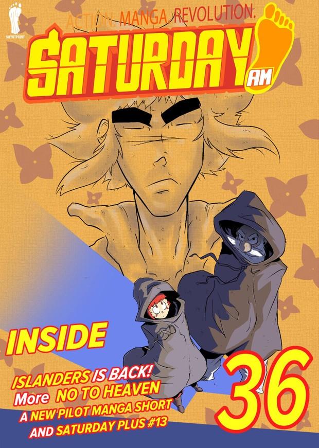 Saturday AM #36 (includes Saturday PLUS #13)