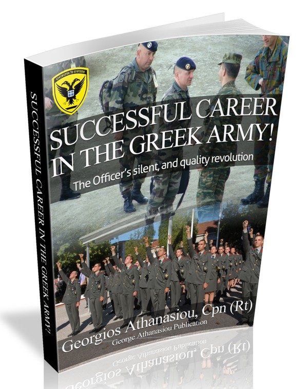SUCCESSFUL CAREER IN THE GREEK ARMY! The Officer's silent, and quality revolution