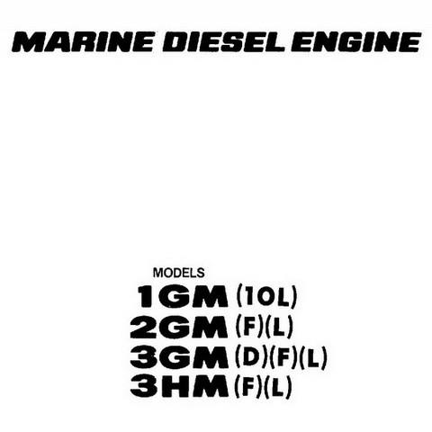 Yanmar 1GM/2GM{F)/3GM{D){F)/3HM{F) Marine Diesel Engine Repair Service Manual
