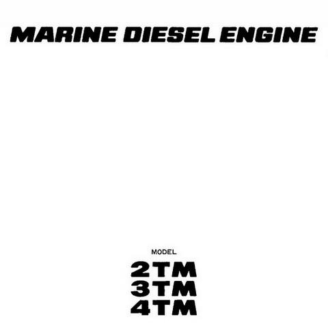Yanmar 2TM/3TM/4TM Marine Diesel Engine Repair Service Manual