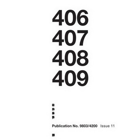JCB 406, 407, 408, 409 Wheel Loading Shovel Repair Service Manual