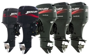 Mercury Mariner 70 / 90 hp Four Stroke Outboards Factory Service Manual ( From Year 2000 )