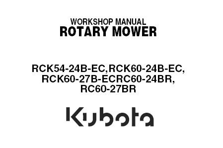 kubota rck54 24b ec rck60 24b ec rck60 27b ec rc rh sellfy com New Idea Rotary Mower Kubota RCK60 Mower Deck Parts