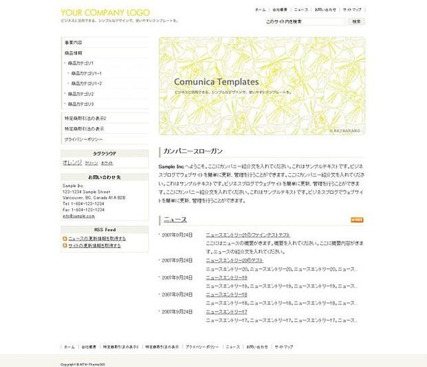 CT_Theme001_MT43