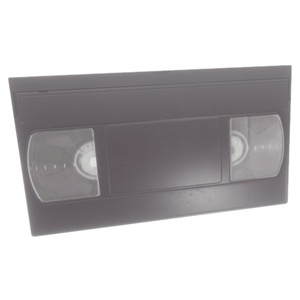 Video Cassette - PBR 3D Model