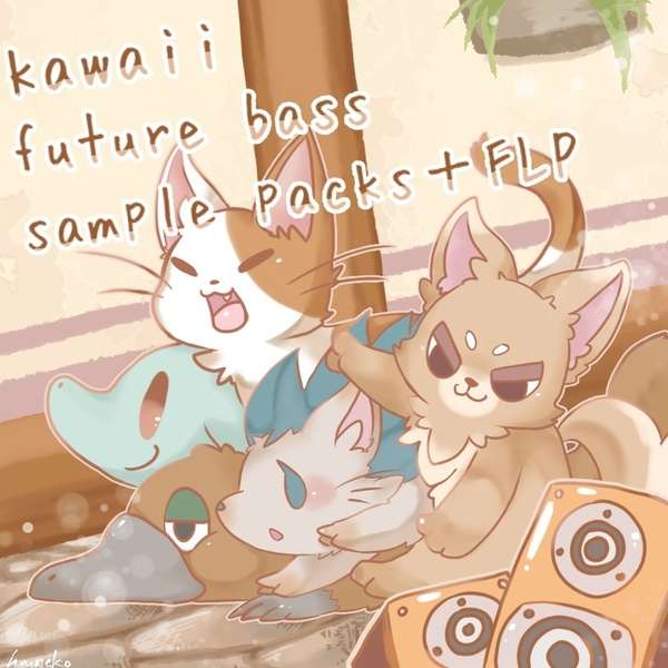 kawaii future bass sample packs+FLP