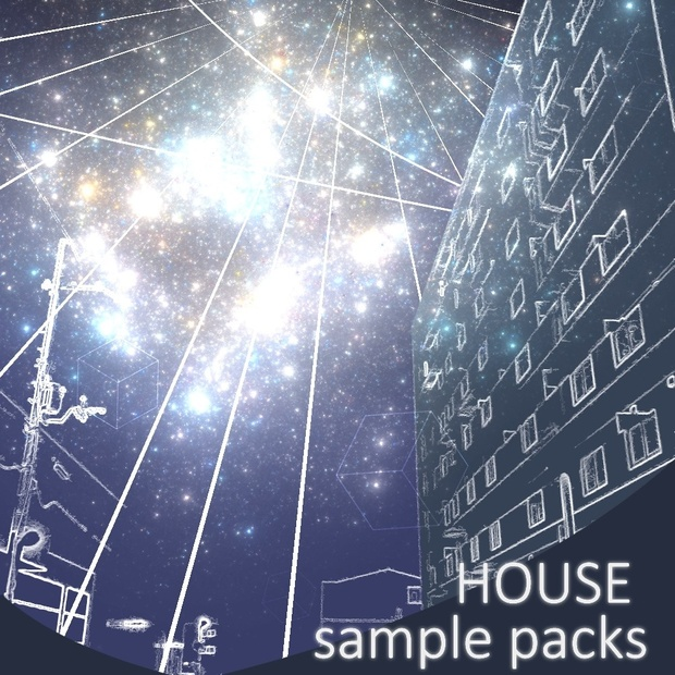 ABR_house sample pack