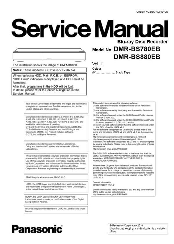 Denon AVR X2400H S930H Receiver Service Manual & Repai