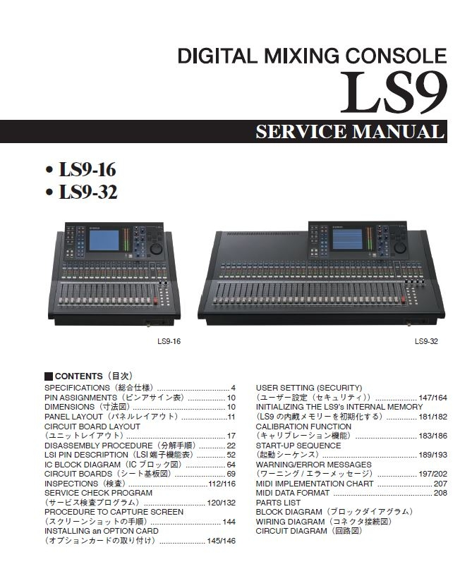 yamaha ls9 16 ls9 32 mixing console service manual and rh sellfy com Yamaha LS9 32 Channel Yamaha LS9-32 Tutorial