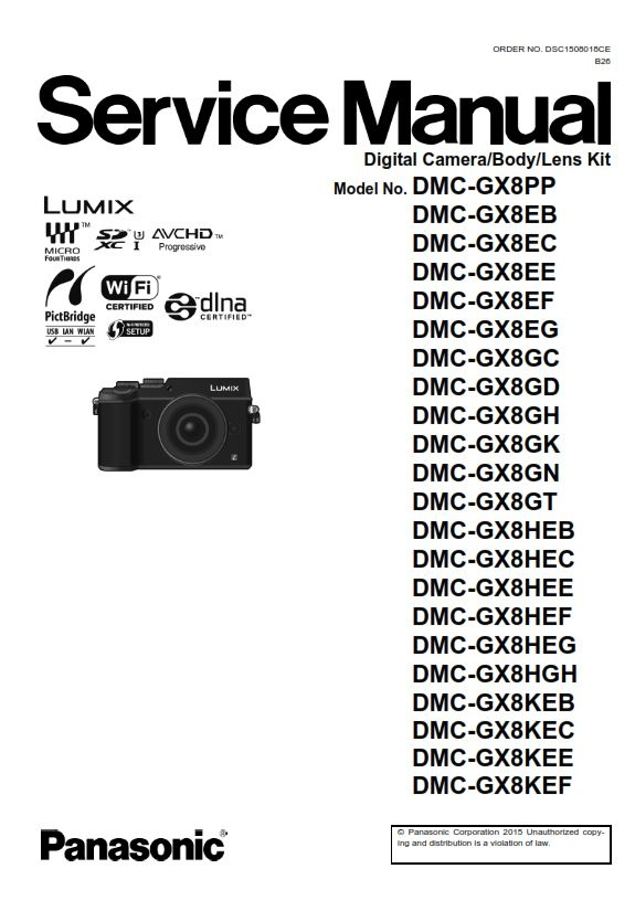 panasonic lumix dmc fz18 service manual repair guide basic rh winwithwomen2012 com Panasonic Lumix DMC FZ Series Panasonic Lumix DMC FZ18 Battery