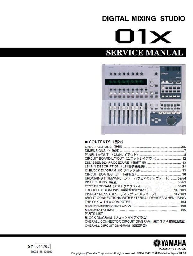 Yamaha 01X Digital Mixing Studio service manual and repair instructions