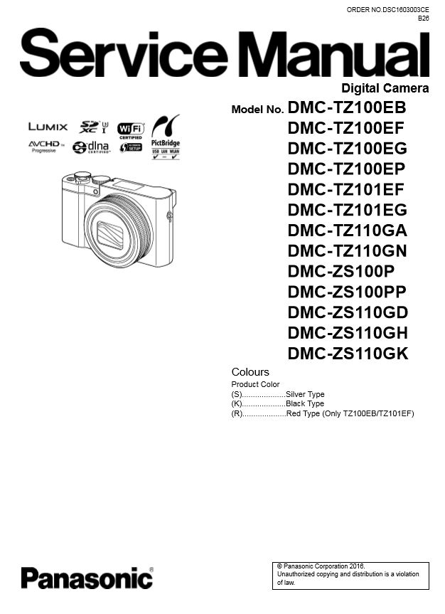 panasonic lumix dmc tz100 tz101 tz110 zs100 zs110 serv rh sellfy com Fax Machine Panasonic Kx FA Panasonic Copier Manuals