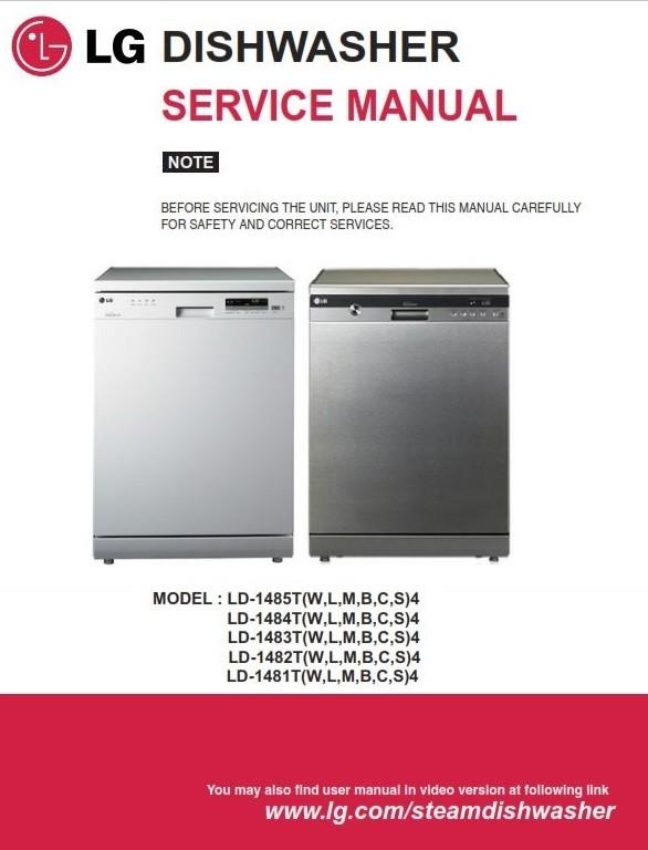 lg dishwasher service manual