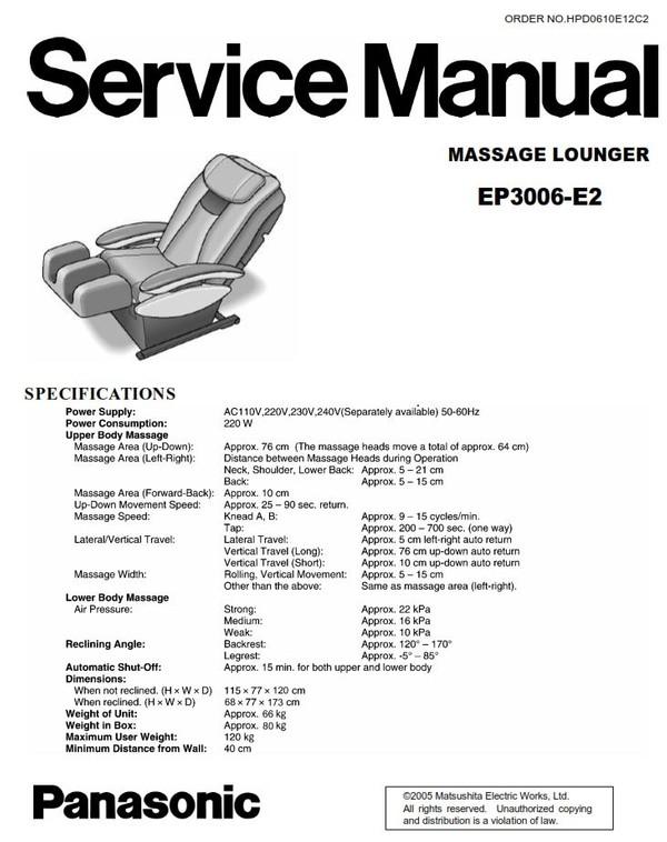 Panasonic EP3006 Massage Chair Service Manual and Repair Guide