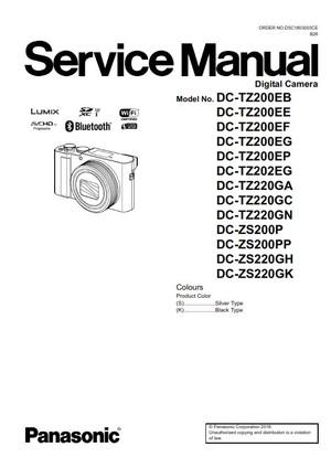 Marantz PM8003 Amplifier Service Manual and Repair Gui