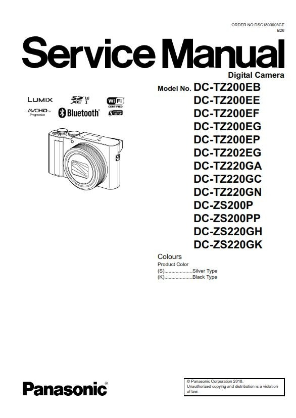 Denon AVR 2106 886 AV Receiver Service Manual & Repair