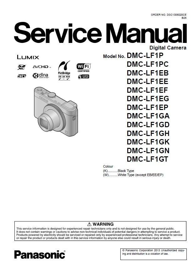 Panasonic Lumix DMC LF1 Service Manual and Repair Instructions