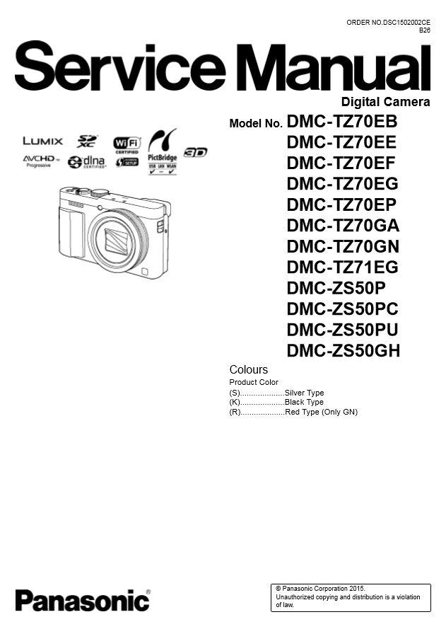 panasonic lumix dmc tz70 tz71 zs50 service manual and rh sellfy com Panasonic TV Manual Panasonic TV Manual