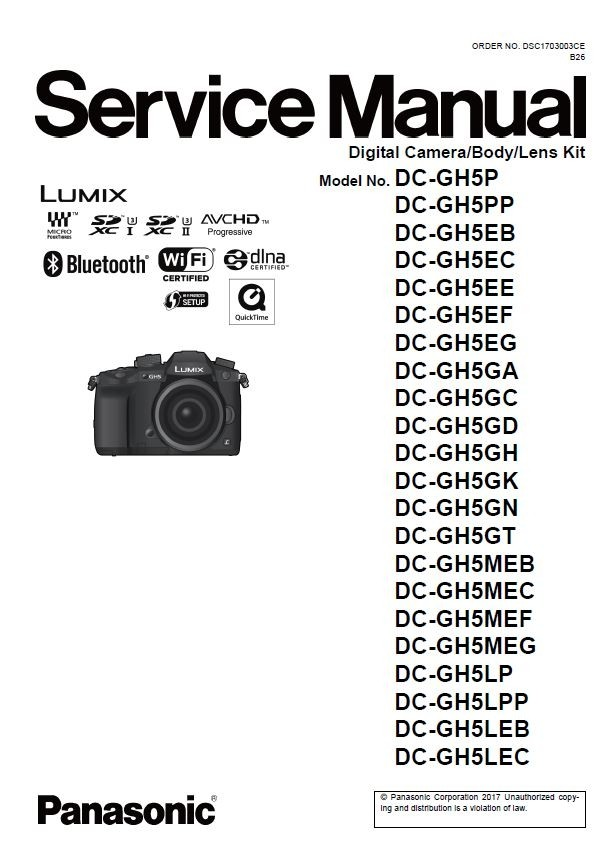 Panasonic Lumix DC GH5 Camera Service Manual & Repair